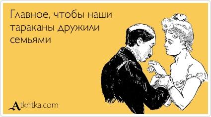 bolshe-deneg-i-intima