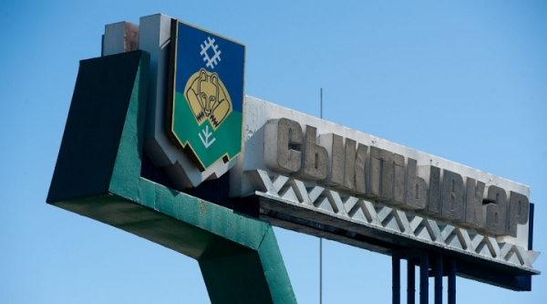 Вслед за Татарстаном: началось давление на выступающих за добровольное изучение языка коми