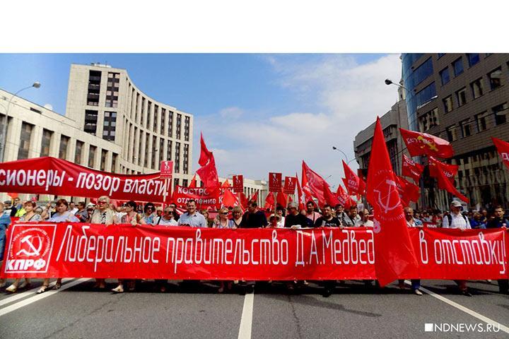 Правительство Медведева в от…