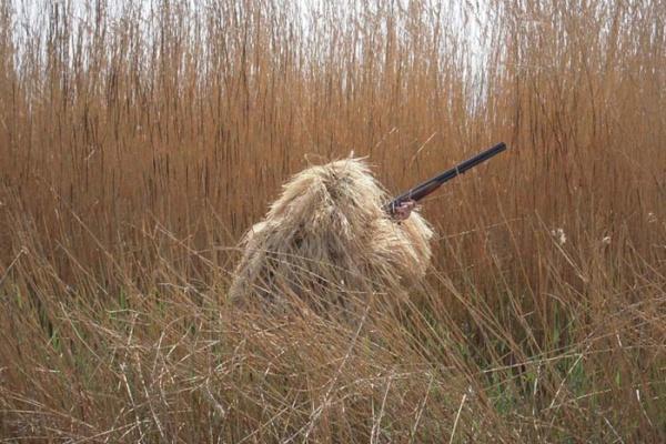 Маскировка для охоты