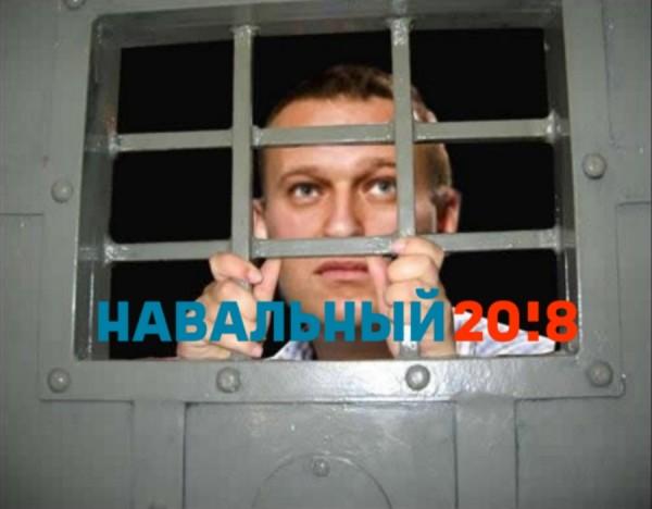 Как работает пропаганда Навального