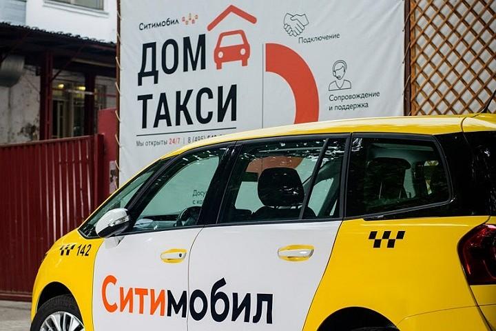 В московских аэропортах откроют специальные места для отдыха таксистов