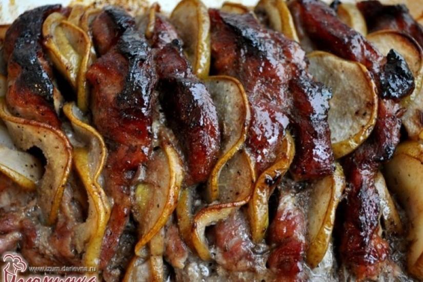 Мясо с грушами - лучший рецепт осени