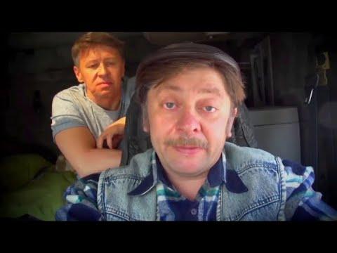 Дальнобойщики - 50 оттенков загорелого - Уральские Пельмени (2017)