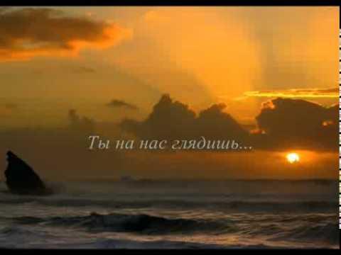 @Mail.Ru  ~ Kvitka ~.flv Письмо к БОГУ