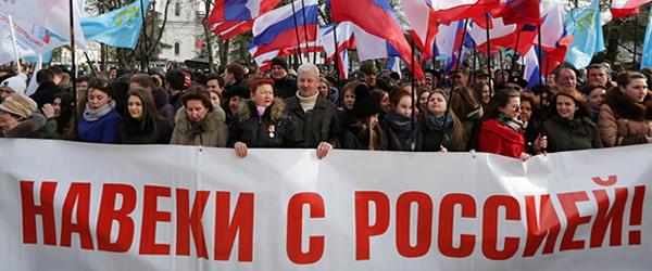 Профессор права из США обосновал законность присоединения Крыма к России