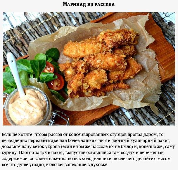 6 секретных способов улучшить вкус жареной курицы3