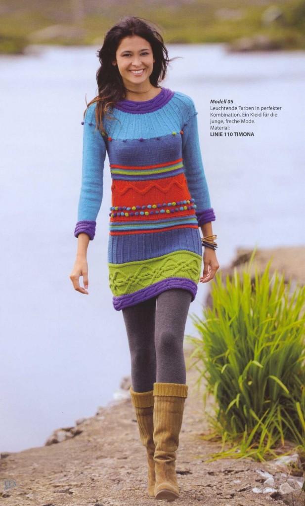 Записи вязаное платье
