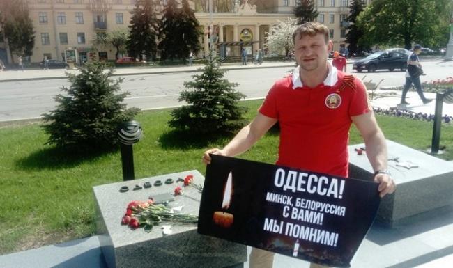 В Минске избили за Одессу