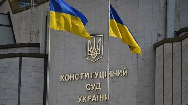 Украинские эксперты выступили против закона одекоммунизации