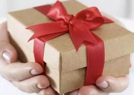 Подарки для юбиляров - что выбрать?