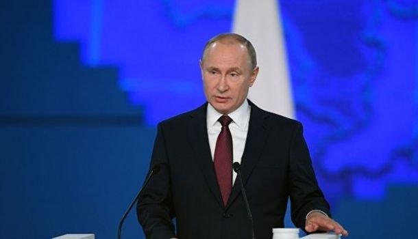 Владимир Путин: Россия была …