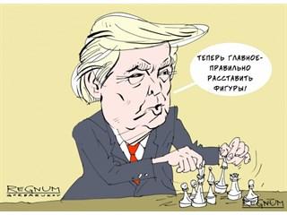 Трамп изучает ураганное политическое дзюдо. Берет пример с Путина?