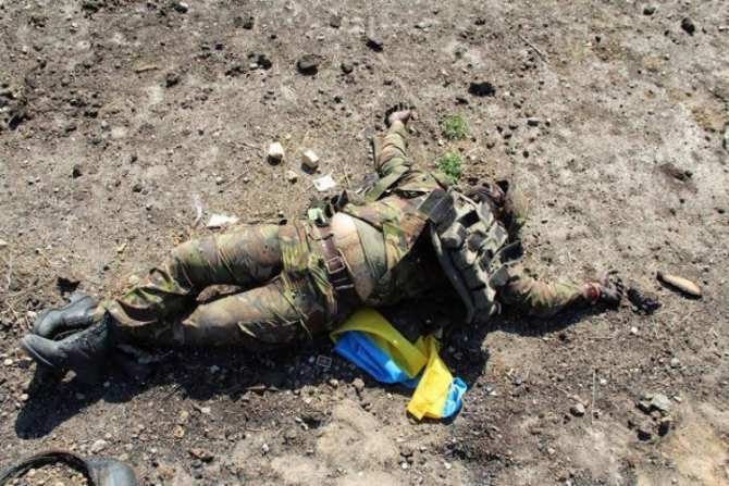 НаДонбассе погиб украинский морпех