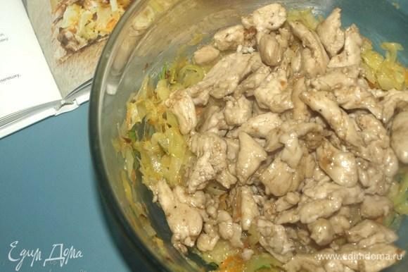 Соединить овощи и куриное филе. Все перемешать. Если необходимо, то добавить соль, перец.