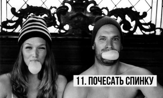 40 способов сделать кого-то счастливым