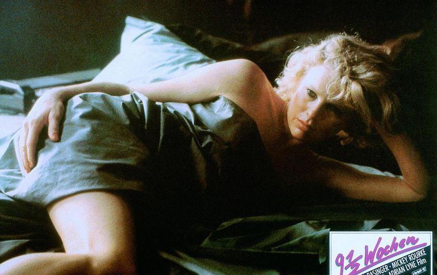 От Playboy до Оскара: сексуа…