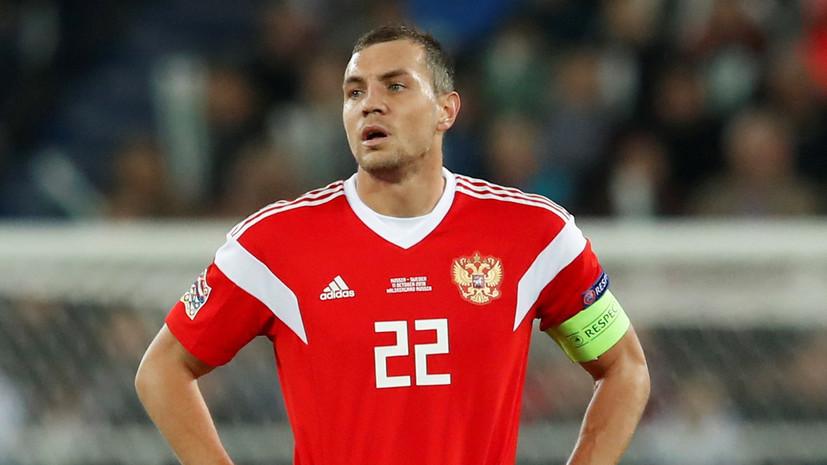 Семак назвал Дзюбу лучшим футболистом России в 2018 году