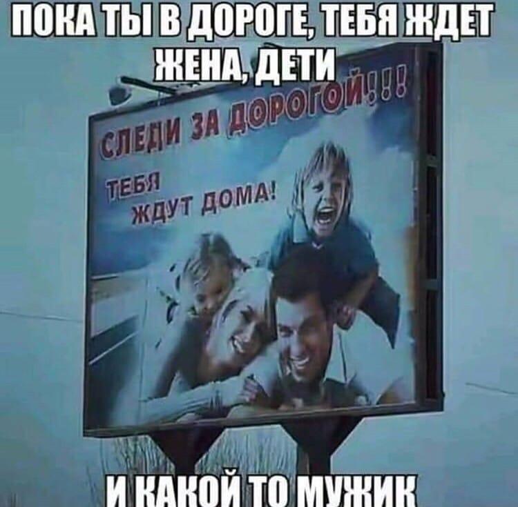 Телефонный звонок:- Алло, это квартира Сидорова Ивана Петровича?…
