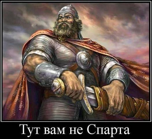 """Поддержите """"Сеньку-невидивку"""" русского супер героя!"""