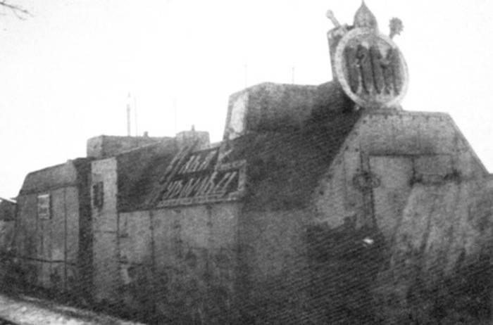Бронепоезда. БП-43, «Козьма Минин» и «Илья Муромец»
