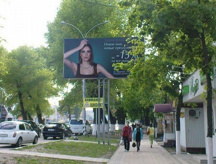 Подборочка маразмов в рекламе и объявлениях (49 фото)