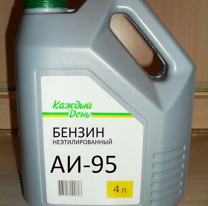 Цена литра бензина пробила п…