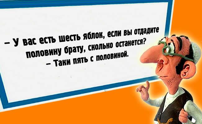 Одесские шутки, которые подн…