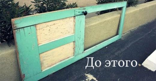 Вот что можно сделать из старых межкомнатных дверей