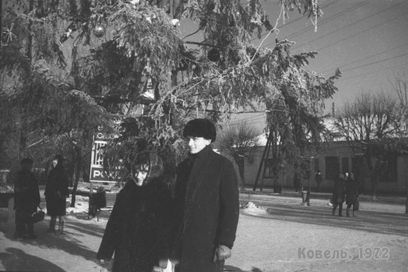 Новый 1970-й  год! Фото из СССР