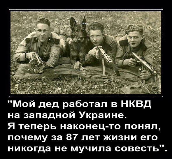 Иван Васильевич Саблин -охот…