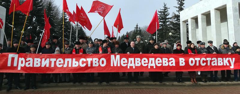 Антинародное Правительство Медведева в отставку!!!