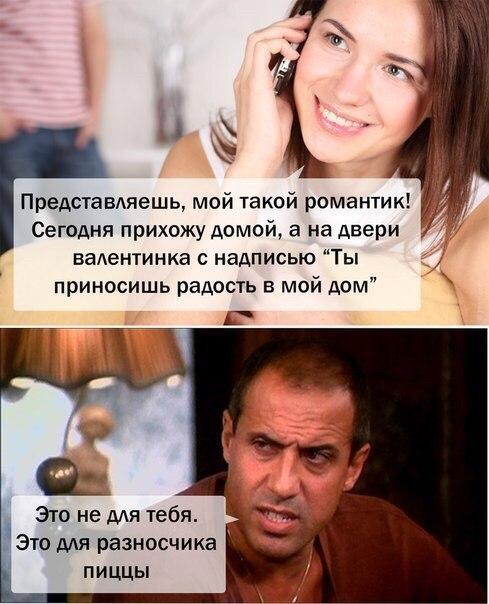 Мой парень романтик))) Улыбка от вас)