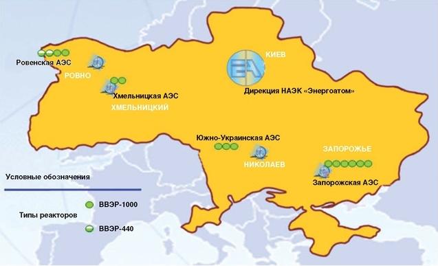 Энергоблок Хмельницкой АЭС на Украине отключен из-за неполадок