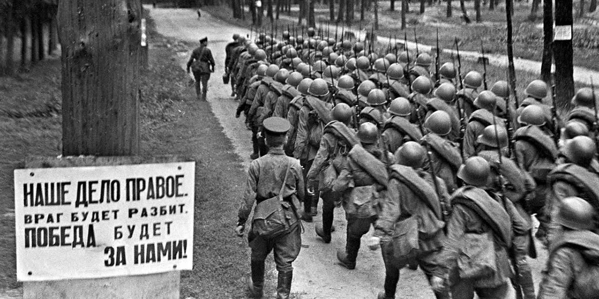Пять альтернатив 1941-го года