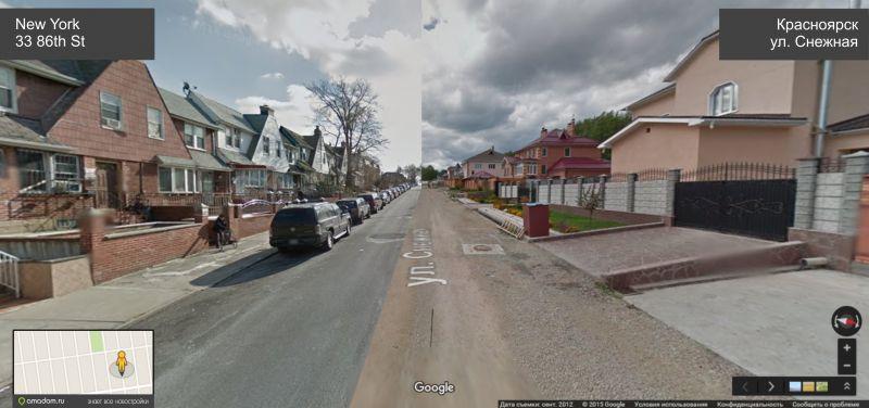 Улицы Красноярска и Нью-Йорка в одном кадре