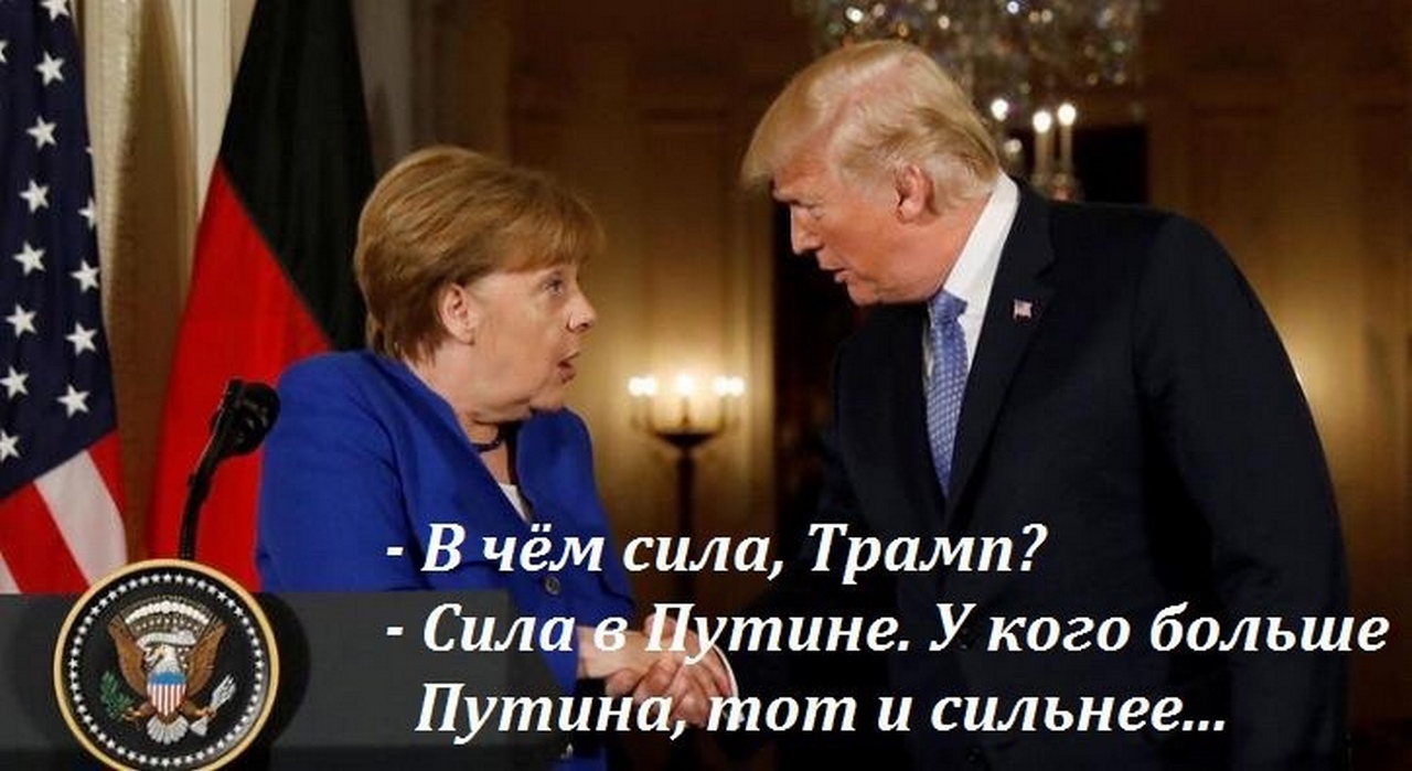 Свадебный блицкриг Путина
