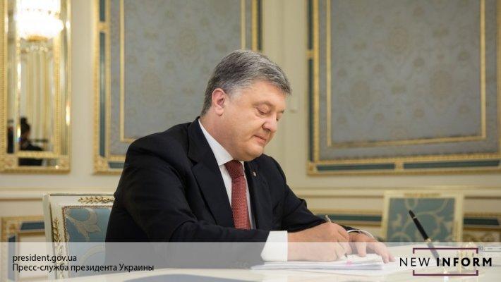 «Чисто политический пиар»: эксперт объяснил заявление Порошенко о «троянском коне Кремля»