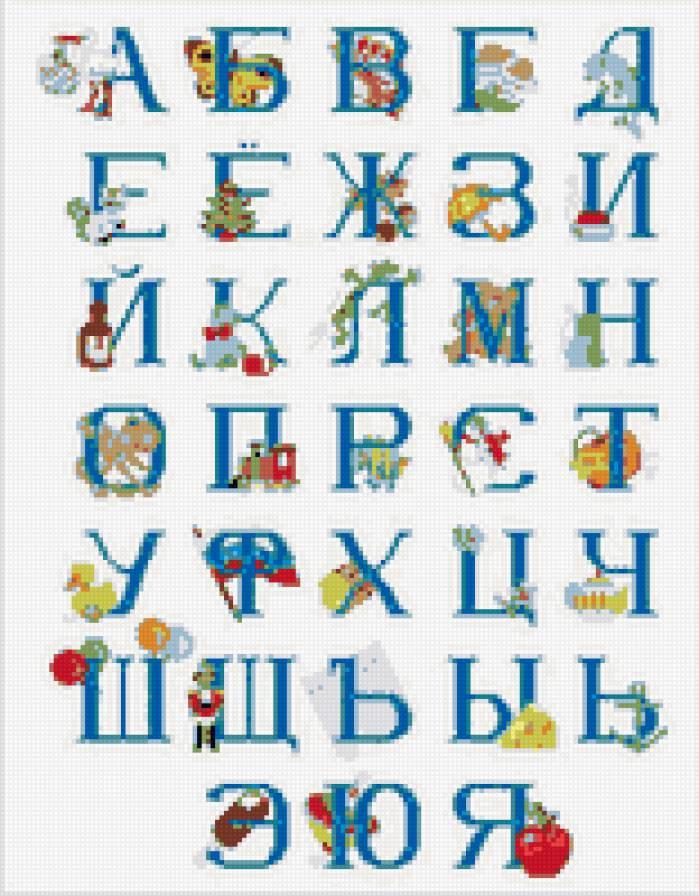 Блог.ру - natabond - Кубики для Азбуки