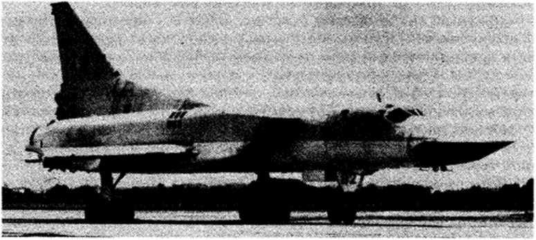 Летчики-испытатели. Туполевцы. Амирьянц Г А. Часть-035