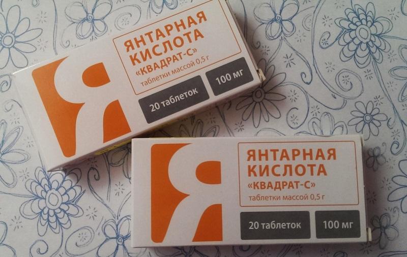 средства из аптеки для лица