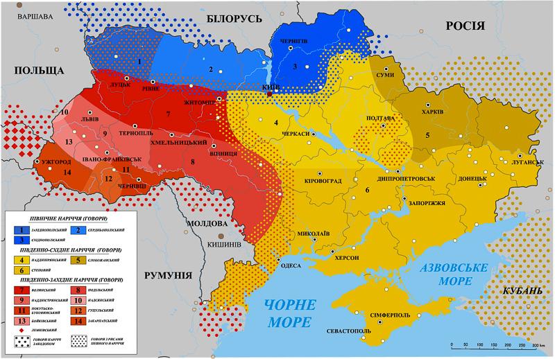 В Варшаве предложили разделить Украину на несколько частей