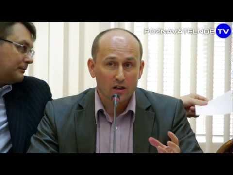Российская власть и вопросы суверенитета.