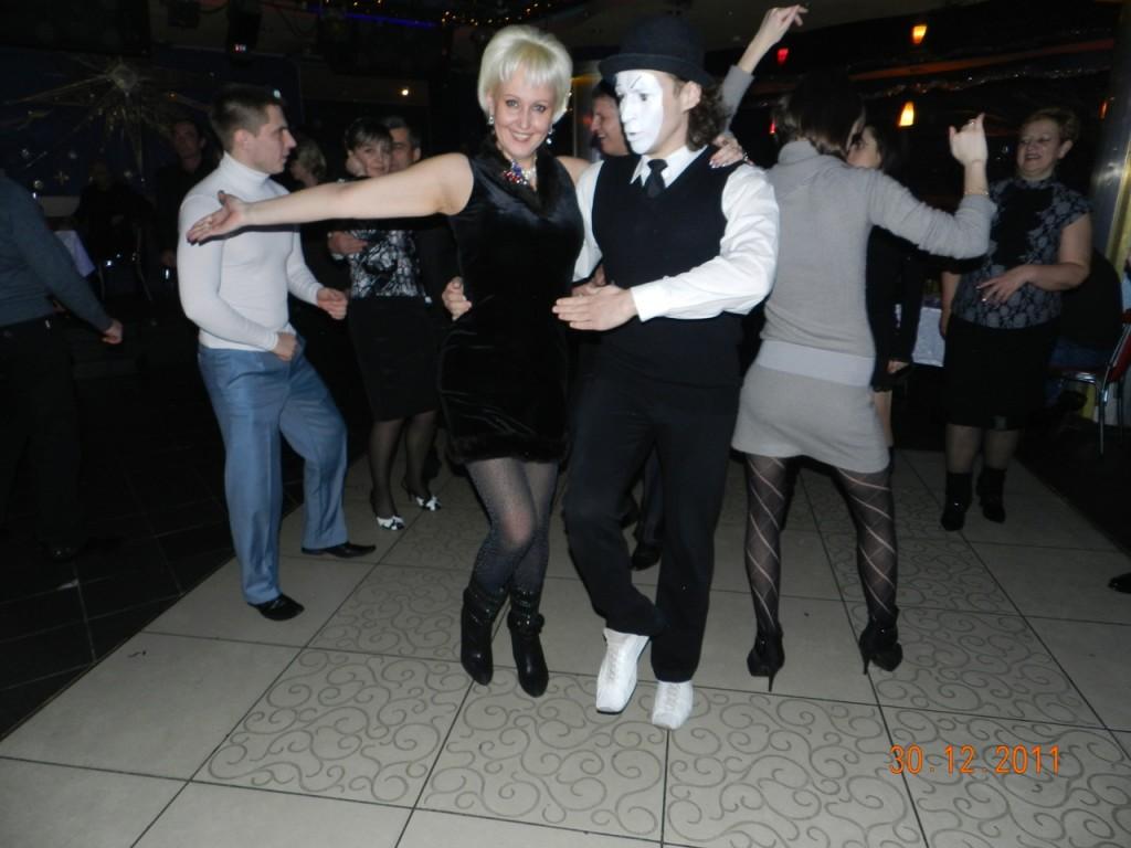 танцы с мимом