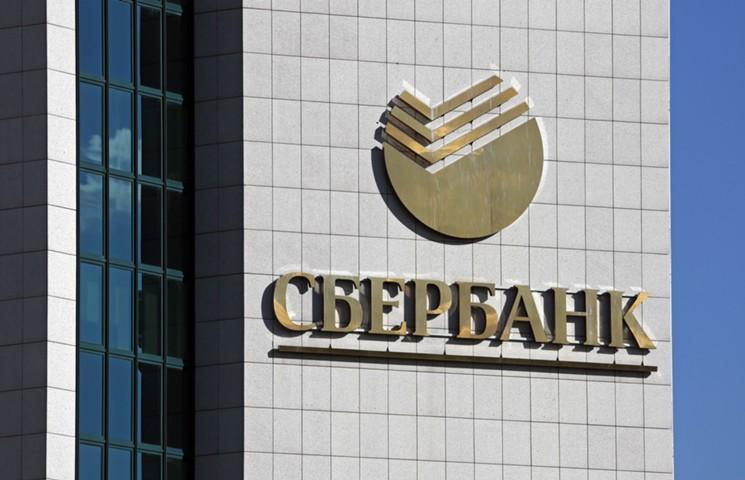 """Сбербанк начал обменивать бонусы """"Спасибо"""" на рубли"""