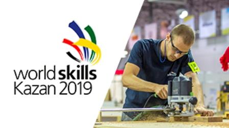 Сочи встретит флаг WorldSkills Kazan-2019