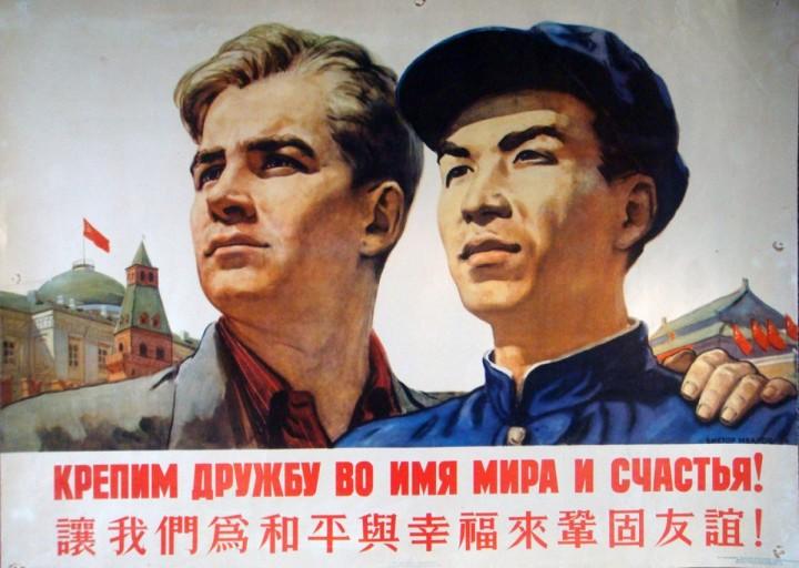 Минэкономразвития привлечет $7,2 млрд китайских инвестиций в российские проекты