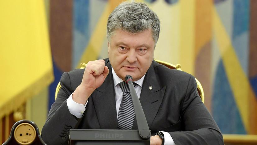 Эксперт прокомментировал призыв Порошенко к США и ЕС усилить санкции против России