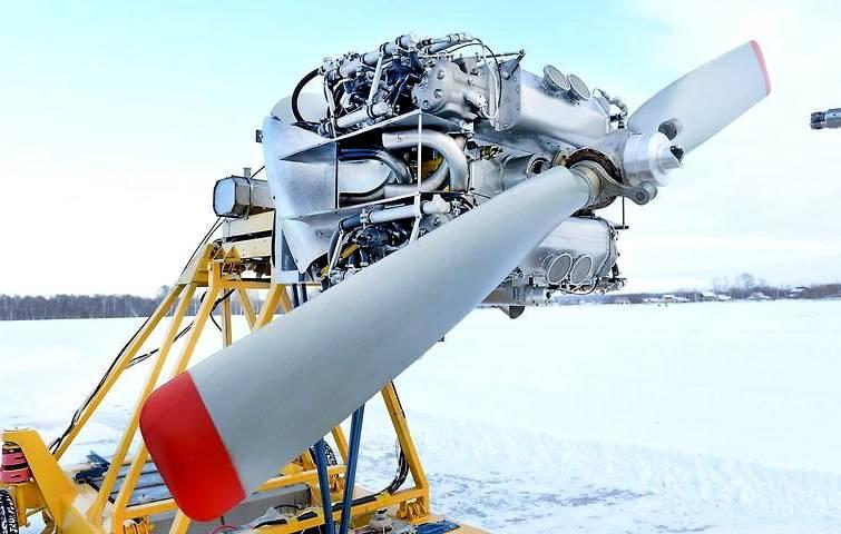 Российский двигатель из алюм…