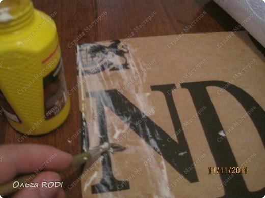 Рамочка из потолочного плинтуса. 43594